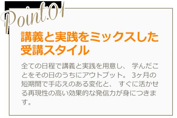 point11
